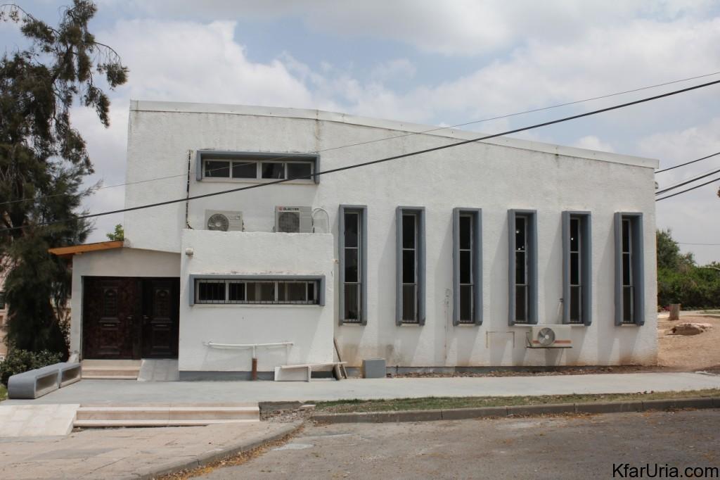 כפר אוריה - בית הכנסת