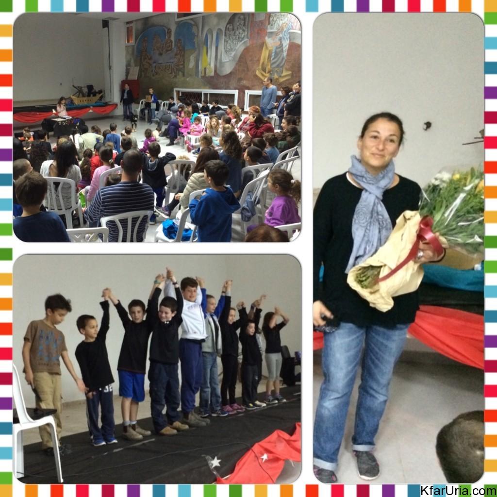 חנוכה 2014 בפר אוריה - מופע קוסמים צעירים
