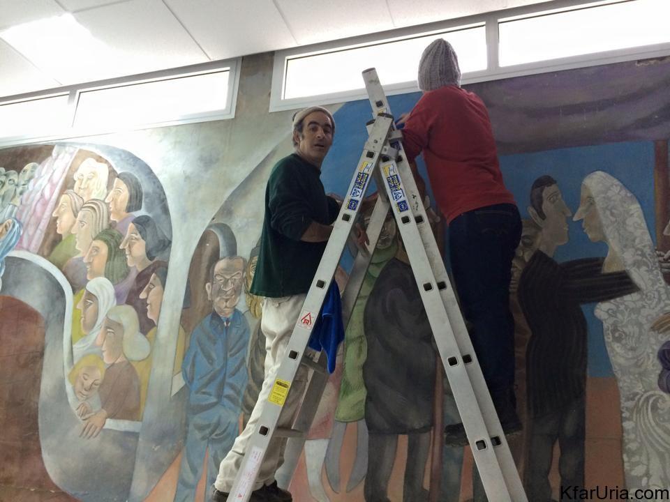 ציור הקיר של אברהם אופק כפר אוריה - שיפוץ 1