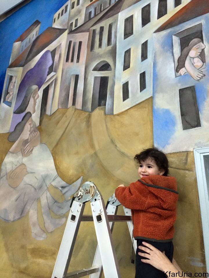 ציור הקיר של אברהם אופק כפר אוריה - שיפוץ 2