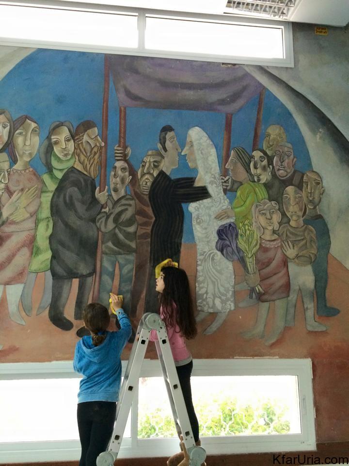 ציור הקיר של אברהם אופק כפר אוריה - שיפוץ 3