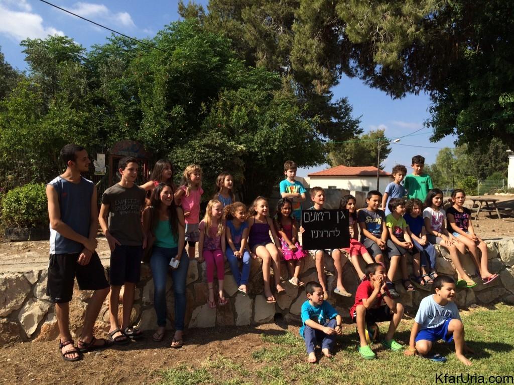 ילדי ובוגרי גן רימונים לדורותיהם 2015