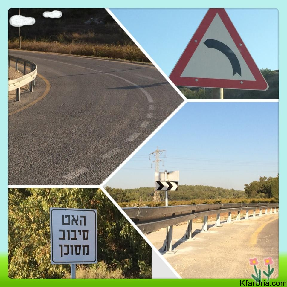 שיפוץ כביש הגישה של כפר אוריה