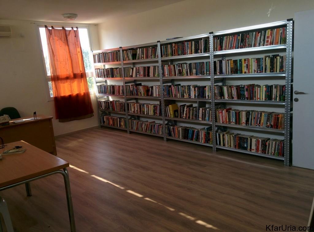 ספריה כפר אוריה 2 כפר אוריה