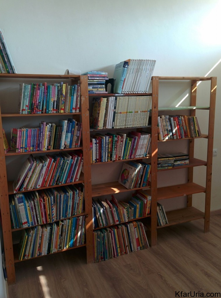 ספריה כפר אוריה 2015