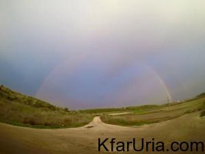 קשת בענן 2 כפר אוריה נוב 2015