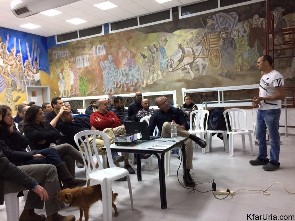מפגש תושבים כפר אוריה 20.1.16 2 3