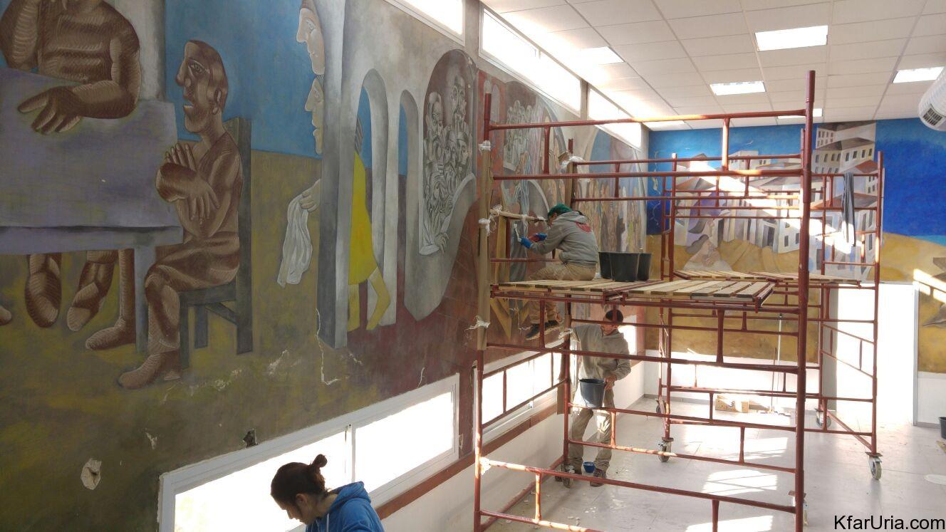 שיפוץ ציור הקיר כפר אוריה