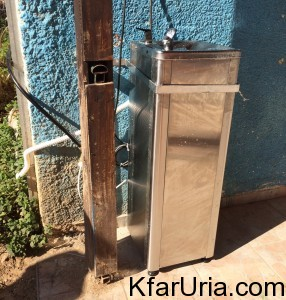 מתקן מים קרים חדש כפר אוריה