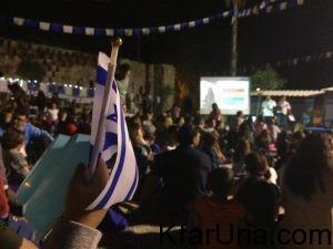 יום העצמאות 2016 כפר אוריה