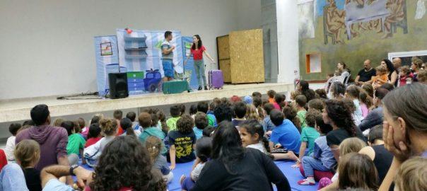 הצגת ילדים כפר אוריה 2016