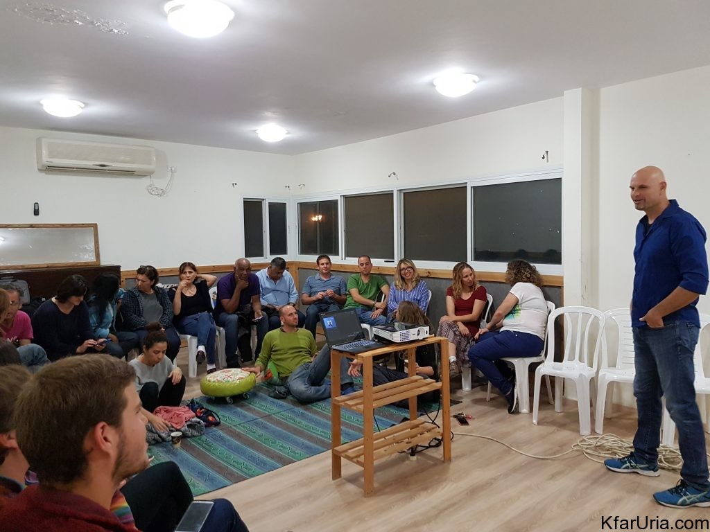הרצאה קהילתית כפר אוריה ניר דקל 1