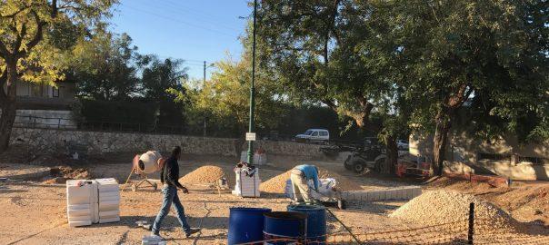 עבודות בנייה גן המשחקים כפר אוריה דצמבר 2016