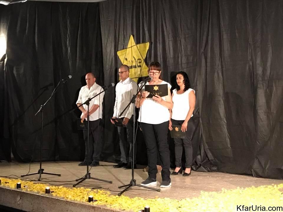יום השואה 2017 כפר אוריה 2