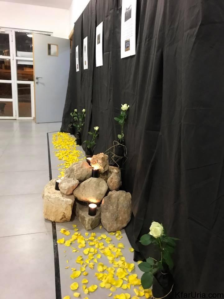 יום השואה 2017 כפר אוריה 3