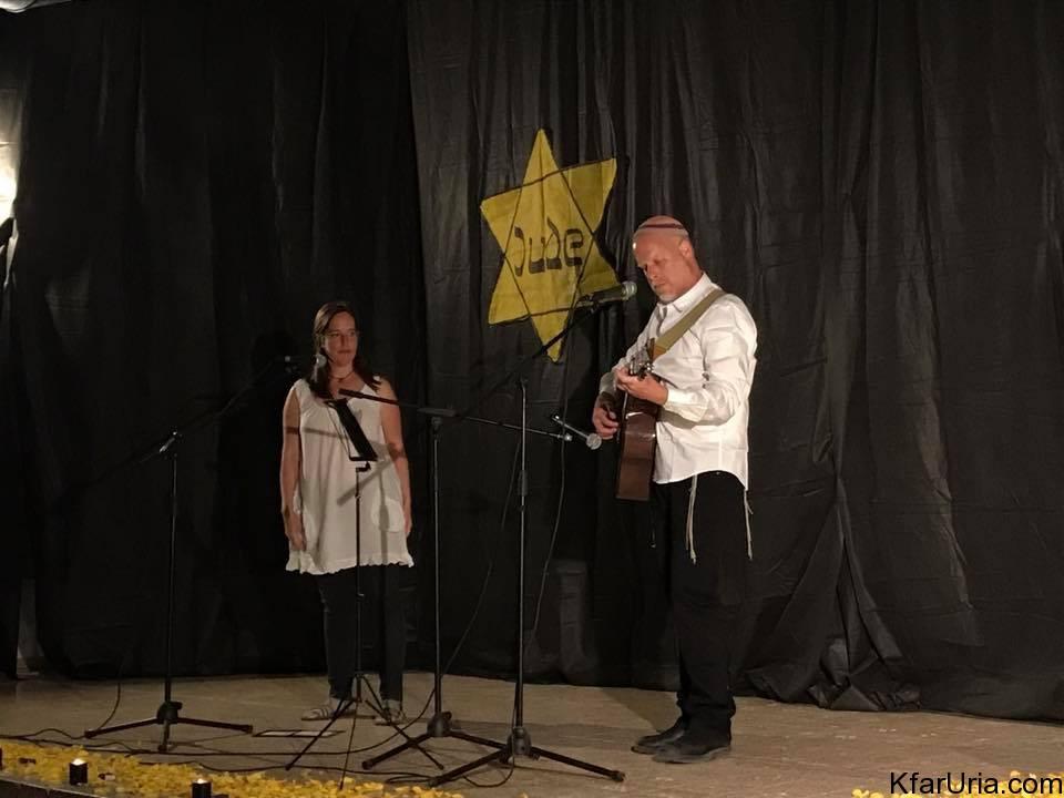 יום השואה 2017 כפר אוריה 5