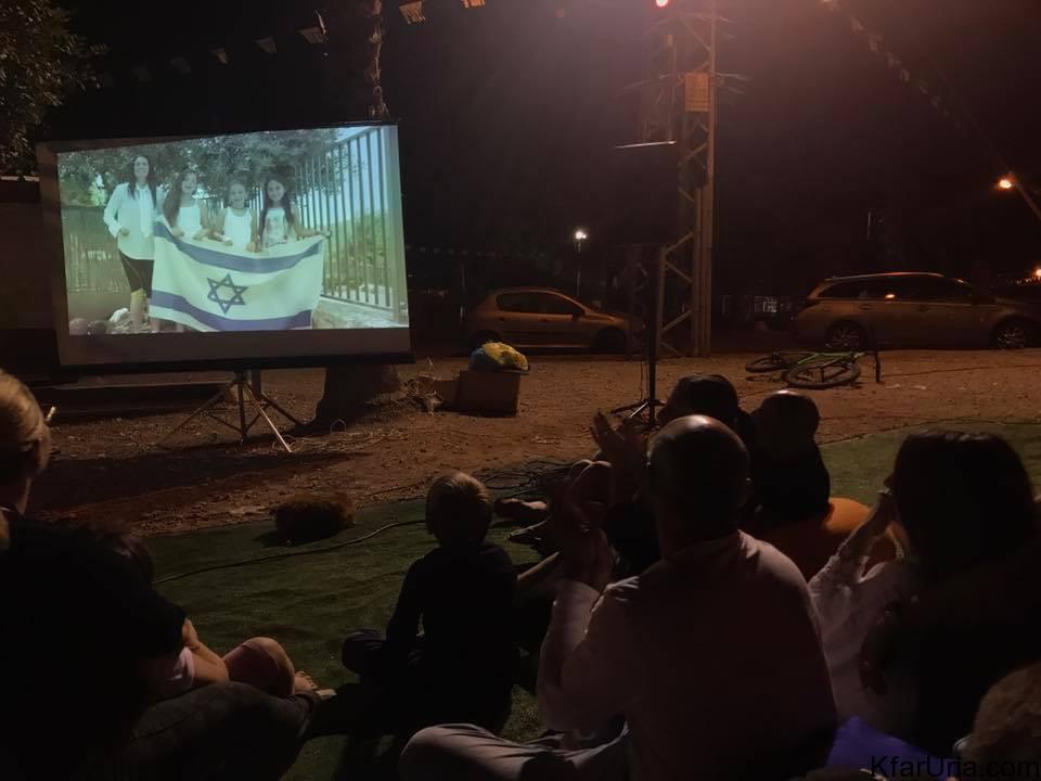 יום העצמאות 2017 כפר אוריה 10