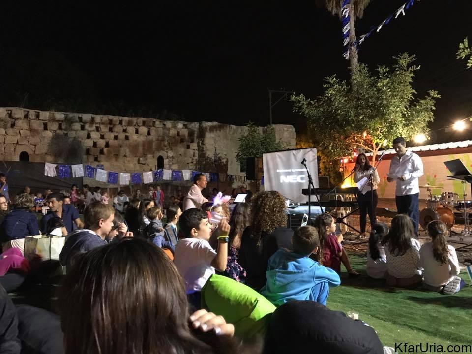 יום העצמאות 2017 כפר אוריה 5