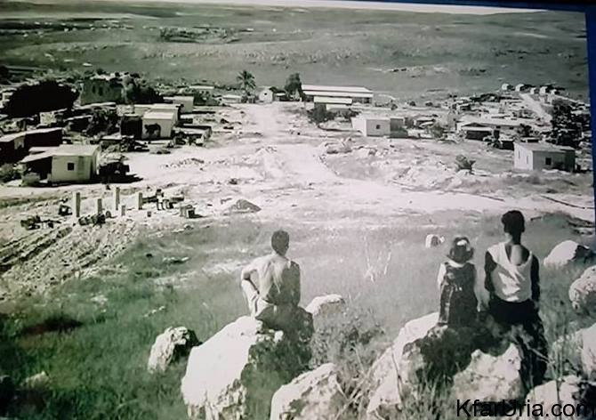 כפר אוריה - היסטוריה
