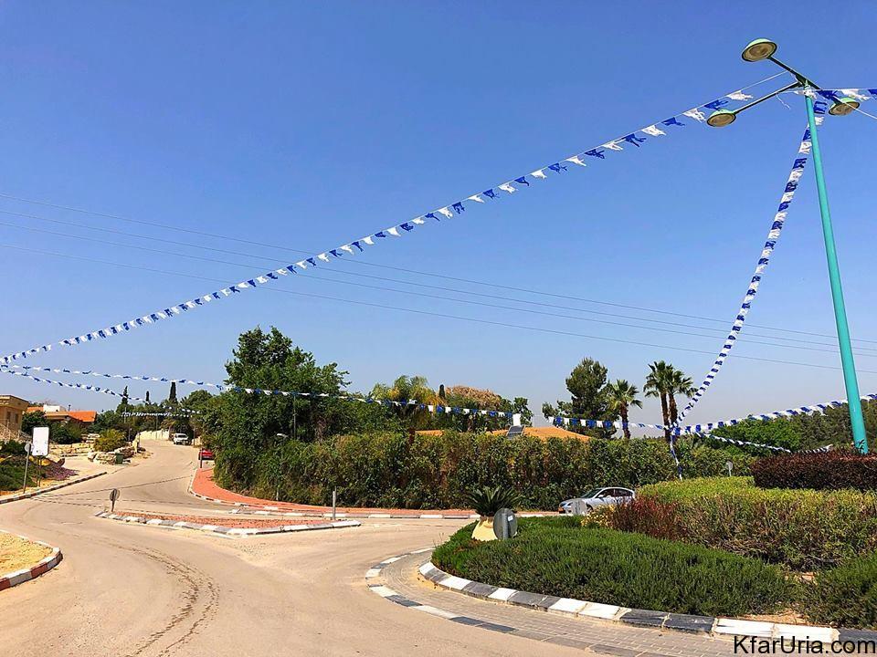 כפר אוריה דגלוני ישראל 2018